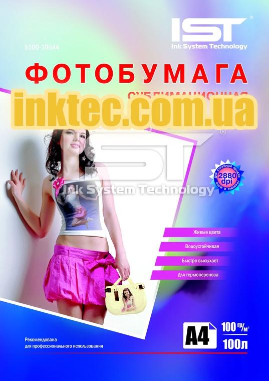 Фотобумага  S100-100A4