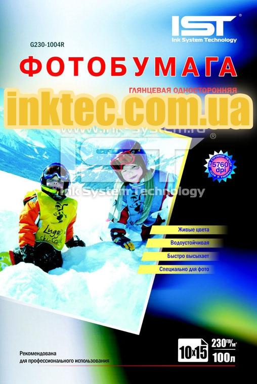 Фотобумага  G230-5004R