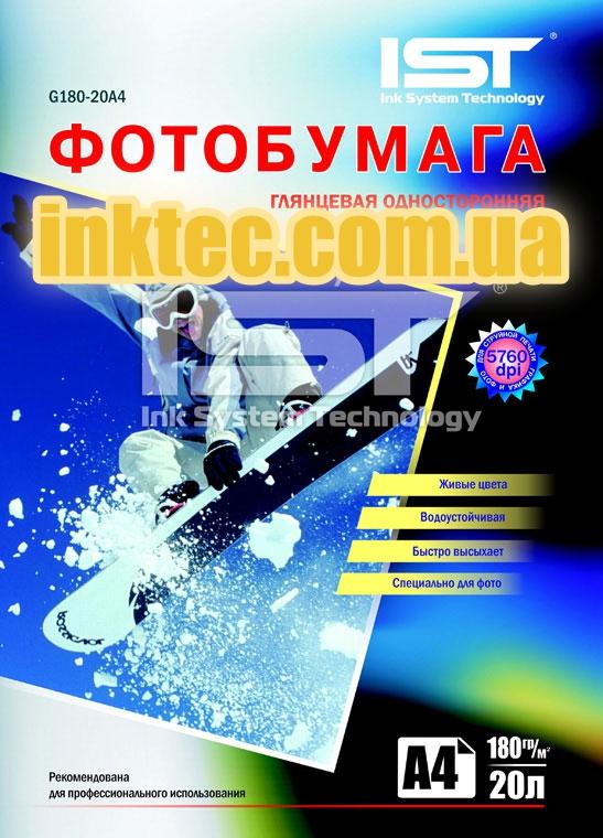 Фотобумага  G180-20A4